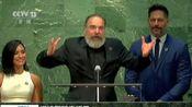 纽约:迎接国际幸福日——创造幸福 蓝精灵现身联合国总部