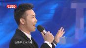 刘和刚演唱新歌《山路不止十八弯》,高亢嘹亮,动听迷人