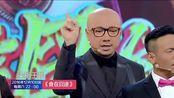 《食在囧途》宣传片 徐峥开启爆笑美食之旅