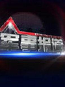 军事报道[2019]海报剧照