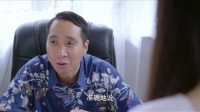 《双喜盈门》08集预告片