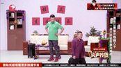 《笑声传奇》潘长江演小品出现幻觉,被蔡明吓到党 下跪
