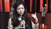 40岁的辣妈感动了张镐哲,最后倾情合唱《北风》,好听!