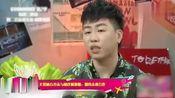 王莫涵方否认与胡彦斌恋情:期待未来合作!