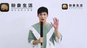王皓轩推荐粉象生活