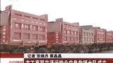 北京新闻:市工商联交通运输业应急救援大队成立