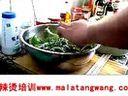 麻辣烫加盟_麻辣烫的制作方法_www.malatangwang.com