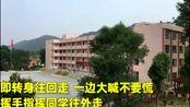 地震时13岁女生临危不惧 转身指挥同学顺利撤离 6月17日