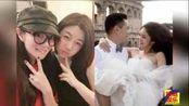 安以轩结婚保密到家 陈妍希被问婚礼事宜都不知情