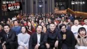 《无名之辈》任素汐获观众好评,大潘则被评演得像黄渤