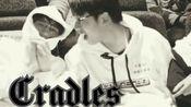 【允猩合/boy允】cp向剪辑| Cradles 【允星河】【中国boy】看简介(p2加了.黑白感觉效果更好点)