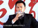 车晓拒绝采访谈离婚 与胡海锋上演爱恨情仇 120422