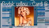 电音制作HipHop&Dubstep曲风Bodak yellow-Cardi B(Remix)| FL Studio 20