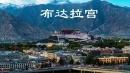 还在药王山人堆中看布达拉宫?摩旅318川藏线后摩友告诉你去这里