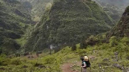重庆发现巨大洞穴