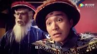 九品芝麻官: 周星驰与人互骂的经典片段, 粤语国语你更喜欢哪种