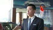 黑龙江电视台公共频道《车行天下》张浩——试驾体验雷克萨斯NX300h