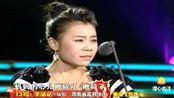 豫剧《悠悠我心》选段,李晶花16岁,女儿她哭着走远了