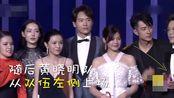 芭莎慈善夜明星抢番位,为啥是张韶涵赢了?