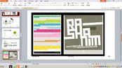 www.sjin.cn ID排版视频 版式设计概念原则(三)