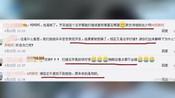 郑恺首次回应退出《奔跑吧》传闻:绝不会退出,除非跑男不要我