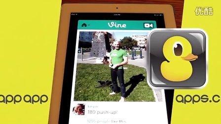 Vine極极速拍摄 6 秒有趣短片, 真正影片版Instagram