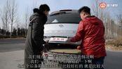 自主品牌8万元的7座大空间MPV--江淮瑞风M5