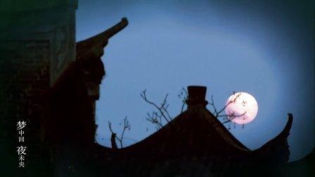 钟汉良献唱《十月围城》片尾曲Mv曝光