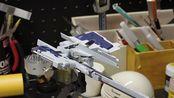 HG FF-X29A G-Parts[弗多德] by nanashiki