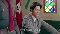 《热血军旗》25集预告片