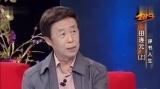 嘻嘻娱乐 2015 4月:田连元及家属起诉司机及其公司索赔410万 150404
