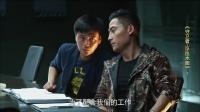 守卫者-浮出水面 01 叶晗被任专案组长 反讽少秋仍记仇