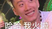 ATM顶级玩家 ansrj 李尔新 mengzi Ayo音乐节现场 8.4