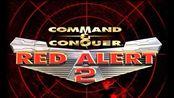 《红色警戒2&尤里的复仇》全过场动画 繁体中文字幕