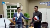 你好生活家:胡军,黄志忠打篮球耍帅