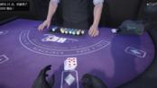 【GTA5】【独行侠】21点——赢钱是不可能赢钱的