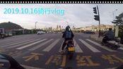 【2019.10.16骑行vlog】16元行驶52公里,这油耗太吓人了……另外谁知道7分30秒出现的摩托车是什么车?