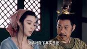 武媚娘传奇:掖庭东南门忽然被设成禁地,如意与李世民月下交谈。