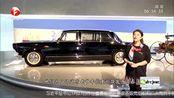 见证中国汽车梦的老爷车 如今安静的躺在上海汽车博物馆 一起去看看它们