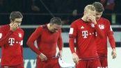 德甲-里贝里复出建功 拜仁客场1-3门兴赛季首败