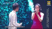 《中国新歌声2》总决赛,周深叶炫清《从前慢》,周深真是百搭啊