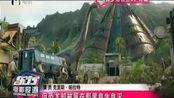 """《侏罗纪世界2》票房破10亿 逼真视效带你重圆""""恐龙梦"""""""