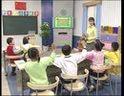 小学二年级上册两位数加两位数(进位加)