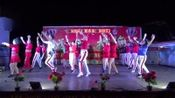 集体舞《中国大舞台》2019车头仔村委会飞云舞队11月25日广场舞联欢晚会