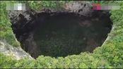 完美航拍,广西发现世界级天坑群,奇特的自然景观