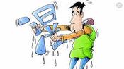 """身体出现这2个""""信号"""",说明你的湿气过重,再不祛湿就晚了!"""