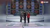 赵本山春晚小品系列2001年《卖拐》