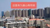 毛主席诗歌赞美的九嶷山就在这,湖南南部这个县发展不容小看!