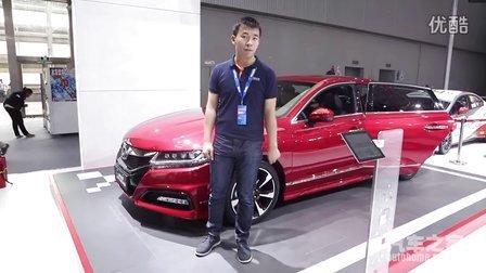 最终售价公布 广州车展解读本田思铂睿