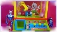 彩虹小马与大象巴巴都喜欢玩夹物机,迪迦奥特曼 超级飞侠 猪猪侠
